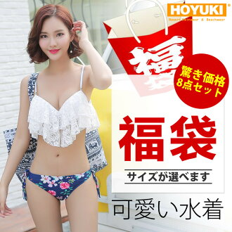 Eight points of set lucky bag 2018 swimsuits lady's carefully selected product woman throb bikini system cover big size dress tank top bikini bandeau accessory swimsuit home delivery mom swimsuit フレアホユキビーチグッズスマホケース iphone lemon chest pad straw hat inner