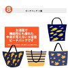 The size dress tank top bikini bandeau accessory swimsuit home delivery mom swimsuit flare beach goods smartphone case iphone lemon chest pad straw hat silicon bra beach bag which nine points of set lucky bag 2018 swimsuit pair swimsuits lady's carefully