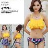It is the child feeling of the separate mail skirt mail order beach Rakuten trend separate mizugi resort mom woman by a present in a review after arrival at swimsuit Lady's swimsuit figure cover bikini frill bikini /S/M/L flare swimsuit floral design thr