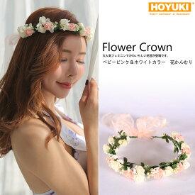 【メール便送料無料】花かんむり 花カチューシャ フェス リボン かわいい 水着 代引不可