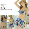 Swimsuit Lady's bikini swimsuit race flare swimsuit floral design three points set S/M/L beach trendy separate resort figure cover 2018 to be able to include