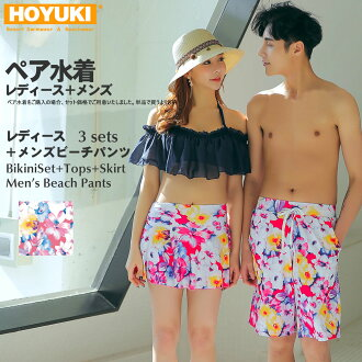 Size off shoulder see-through skirt upper arm cover sexy bikini surf underwear three points set navy floral design pastel color S/M/L which latest swimsuit couple pair look Lady's men couple swimsuit pair swimsuit parent and child lover boyfriend she is