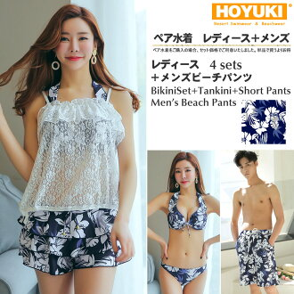 Daddy swimsuit couple pair look lady's men's big size tank top bikini race frill short pants thigh cover bikini surf underwear four points set navy floral design hibiscus handle S/M/L/LL mom couple swimsuit pair swimsuit couple parent and child lover boy