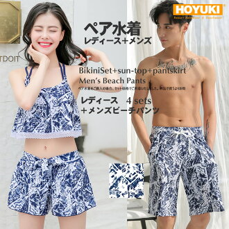 Size short pants bikini surf underwear four points set navy race S/M/L where the Mr. and Mrs. latest pair swimsuits lover boyfriend she matching pair swimsuit couple pair look Lady's men couple swimsuit is big for 2,018 years