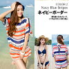Is a review after three points of swimsuit Lady's sets, rompers, bikini swimsuit, arrival at horizontal stripe swimsuit figure cover ● for ●; (/S/M/L/LL which there is the size that navy / has a big in)
