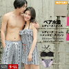 Size rompers bandeau gathers bikini surf underwear three points set black ethnic Bohemian S/M/L where the latest couples lover boyfriend she matching pair swimsuit couple pair look Lady's men couple swimsuit pair swimsuit is big for 2,018 years