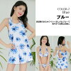 Child figure cover hips cover mom swimsuit blue orange floral design of 2018 new work swimsuit Lady's bikini three points set S/M/L rompers backs open tropical plain fabric beach resort woman that lifting bust sexy is pretty in the summer