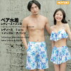S/M/L which includes the size skirt frill surf underwear three points set white floral design knitting that the latest couples lover boyfriend she suite pair swimsuit couple pair look Lady's men couple swimsuit pair swimsuit is big for 2,018 years