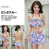 Child figure cover hips cover mom swimsuit blue pink black orange floral design palm handle of 2018 new work swimsuit Lady's bikini three points set S/M/L laceup skirt tropical plain fabric beach resort woman that lifting bust sexy is pretty in the summer