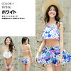 It is short pants holder neck hips thigh mom swimsuit fashion chubby blue-black for 20 generations for size figure cover swimsuit 40 generations which sea pool resort adult having a cute 2018 new work four points set swimsuit S/M/L/LL flare bikinis has a