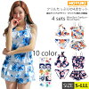 Our store original ★ regular article ★ 2018 new color appearance! ホユキ with the swimsuit Lady's tank top bikini swimsuit bikini swimsuit dress frill bikini trend mail order Rakuten separate mizugi big size swimsuit mom swimsuit figure cover sexy flower ha