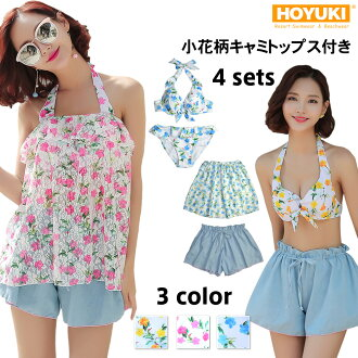 The short pants shorts skirt feeling that there is the size that the child resort of four points of swimsuit Lady's swimsuit luxurious set tank top bikini swimsuit figure cover bikini race floral design /S/M/L/LL/3L trend mail order flower separate mizug