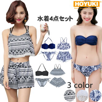 2017 new works to be able to serve pattern swimsuit floral design trend S/M/L/LL wire bikini halterneck mail order celebrity Rakuten separate mizugi race cool resort sexy beach married woman gathers cup bust according to the swimsuit Lady's swimsuit four