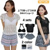 Pattern Mrs. trend S/M/L/LL/3L wire bikini halterneck celebrity printed pattern separate mizugi cool resort beach cute short pants black white according to the swimsuit Lady's swimsuit four points set bandeau bikini race blouse cloth with patterns top an