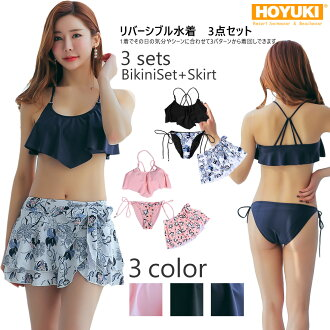 Ribbon reversible 2WAY to put fashion cover up feeling lifting to in child fashion skirt figure cover student summer of 2018 new work three points set swimsuit S/M/L/LL floral design star pattern fringe pretty sea pool resort adult sexy pink navy women