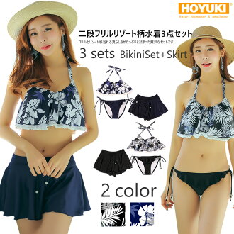 Child figure cover hips cover mom black Ney bihibiscus palm ribbon of 2018 new work swimsuit Lady's bikini three points set S/M/L frill flared skirt shorts culottes floral design tropical plain fabric beach resort woman that holder neck lifting bust sexy