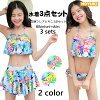 The design which includes the child figure cover hips cover mom swimsuit blue orange floral design feeling skirt knitting of 2018 new work swimsuit Lady's bikini three points set S/M/L flare bikinis tropical plain fabric beach resort woman having a cute