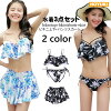 Ribbon with 2018 new work swimsuit Lady's bikini three points set S/M/L laceup skirt tropical child figure cover hips cover mom swimsuit blue-black floral design palm handle string of the plain fabric beach resort woman that lifting bust sexy is pretty i