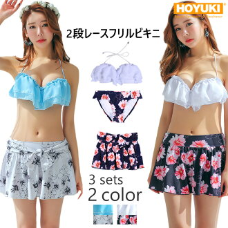 The ホユキ swimsuit that the figure cover sexy with the child feeling sleeve of the swimsuit Lady's swimsuit bikini flare swimsuit floral design two points set two levels frill bikini /S/M/L mail order beach Rakuten trend separate mizugi resort mom woman is