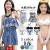 2018 new work swimsuit Lady's bikini three points set S/M/L/LL rompers tropical child figure cover hips cover mom swimsuit ethnic handle palm handles floral design six colors development stripe holder neck of the plain fabric beach resort woman having a