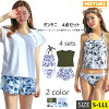 Khaki white floral design short pants T-shirt holder neck hips thigh mom swimsuit fashion is chubby for 20 generations for size figure cover swimsuit 40 generations which sea pool resort adult having a cute 2018 new work four points set swimsuit S/M/L/LL