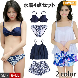 Sea pool resort adult that the size figure cover swimsuit floral design pastel color short pants holder neck hips thigh mom swimsuit fashion chubby see-through camisole which 2018 new work four points set swimsuit S/M/L/LL has a big in 30s in 40s in twen