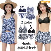The sea pool resort adult frill that 2018 latest short pants holder neck hips thigh mom swimsuit fashion four points set swimsuit S/M/L/LL big size figure cover swimsuit chubby see-through camisoles in 30s in 40s in twenties are pretty