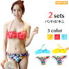 A swimsuit Lady's two points set, a swimsuit bikini, floral design, chest pad disassembly are possible; S/M/L yellow blue pink