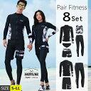 フィットネス水着 水着 ペア カップル ウェットスーツ リーフ柄 水着 体型カバー レディース メンズ お揃い セットア…