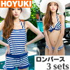 M/L/LL/3L which there is the size that a swimsuit Lady's three points set, rompers, a bikini swimsuit, a horizontal stripe swimsuit figure cover have a big in