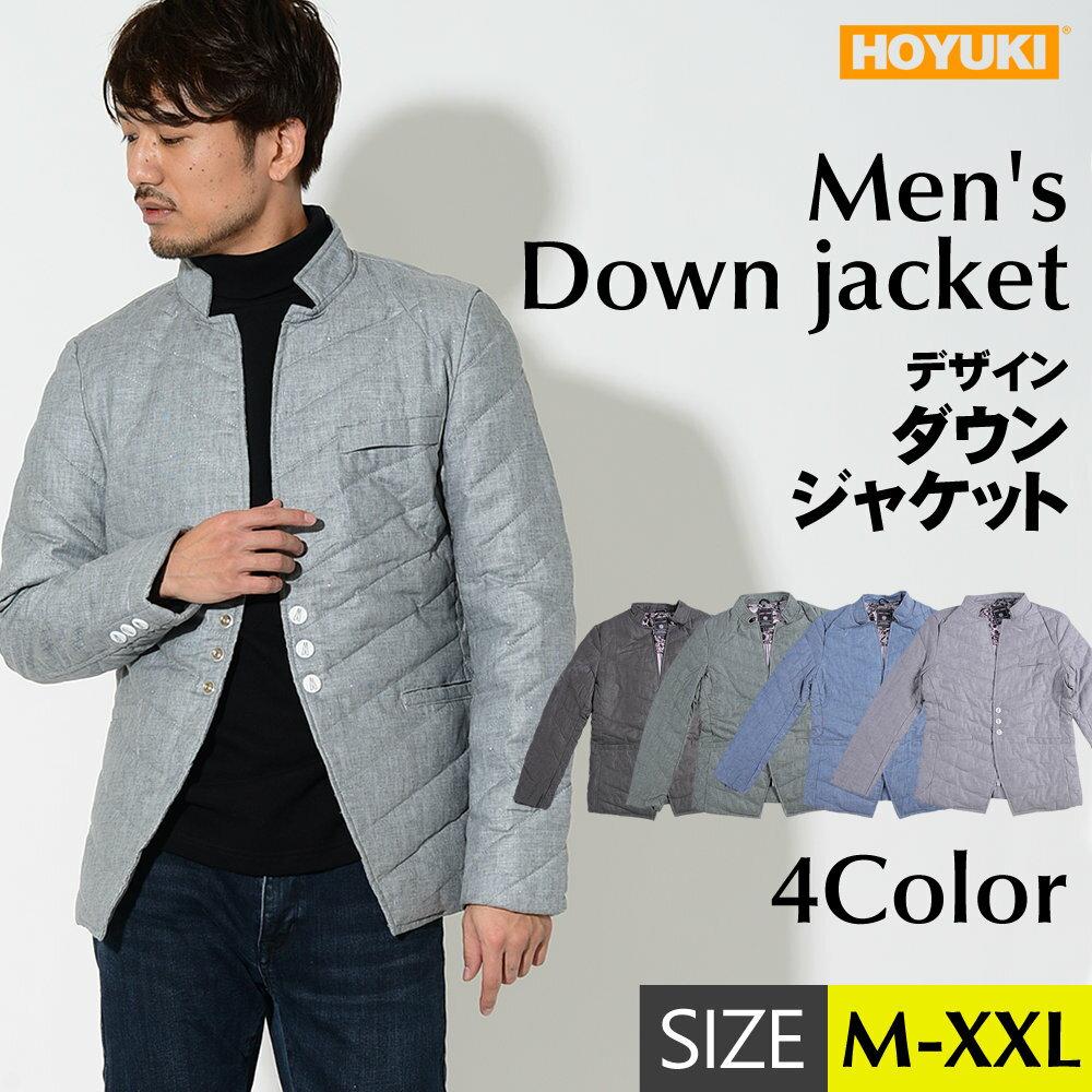 【新発売】メンズ ジャケット ダウン アウター グレー カーキ ブルー ブラウン 冬 あったかい おしゃれ かっこいい 男 流行 トレンド カジュアル フォーマル M/L/XL/XXL 楽天 通販 大きいサイズ