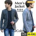 【新発売】正規品 メンズ ジャケット コート テーラド チャコールグレー グレー 厚手 冬 あったかい おしゃれ かっこ…