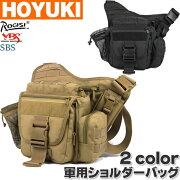 ●あす楽対応●正規軍用品、登山遠足用、ハイキング用ショルダーバッグ、持ち手調節可アウトドアバッグ、キャンプバッグ、携帯入りポケット付き