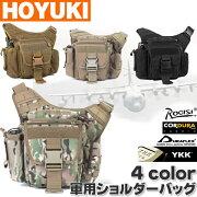 ●あす楽対応●正規軍用品、登山遠足用、ハイキング用ショルダーバッグ、持ち手調節可アウトドアバッグ、キャンプバッグ、水筒入りポケット付き、コーデュラ素材