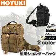 ●あす楽対応●正規軍用品、登山遠足用、ハイキング用ショルダーバッグ、持ち手調節可アウトドアバッグ、キャンプバッグ、コーデュラ素材