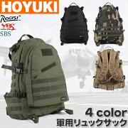 ●あす楽対応●軍用リュックサック、正規軍用品、登山遠足用、ハイキング用Rucksack、持ち手調節可アウトドアリュック、キャンプバッグ、オックスフォード、PC入りのスペース付き