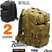 ★正規軍用品★3P攻撃バッグ登山用遠足用ハイキング用軍用上質リュックサック