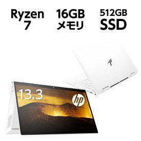 Ryzen7 16GBメモリ 512GB SSD PCIe規格 指紋認証 WEBカメラ 無線LAN Wi-Fi 6 13.3型 タッチ式 HP ENVY x360 13(型番:2L3Q9PA-AAQG)指紋認証 ノートパソコン office付き 新品 (WPS Office) 2020年7月モデル セラミックホワイト
