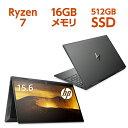 Ryzen7 16GBメモリ 512GB SSD PCIe規格 指紋認証 WEBカメラ 無線LAN Wi-Fi 6 15.6型 タッチ式 HP ENVY x360 15(型番…