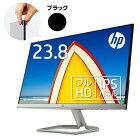 23.8型 IPSパネル フルHD 非光沢 液晶モニター HP 24f (型番:2XN60AA-AAAY) モニター 新品 ディスプレイ 超薄型 省スペース HDMI ケーブル標準同梱 ブルーライト低減機能 ベゼルレス 狭縁 23.8インチ テレワーク に最適 グッドデザイン カラー:ブラック