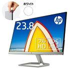 23.8型 IPSパネル フルHD 非光沢 液晶モニター HP 24fw (型番:3KS62AA-AABC) モニター 新品 ディスプレイ 超薄型 省スペース HDMI ケーブル標準同梱 ブルーライト低減機能 ベゼルレス 狭縁 23.8インチ テレワーク に最適 グッドデザイン カラー:ホワイト
