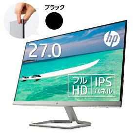 27型 IPSパネル フルHD 非光沢 液晶モニター HP 27f (型番:2XN62AA-AABA) モニター 新品 ディスプレイ 超薄型 省スペース HDMI ケーブル標準同梱 ブルーライト低減機能 ベゼルレス 狭縁 27インチ テレワーク に最適 グッドデザイン カラー:ブラック