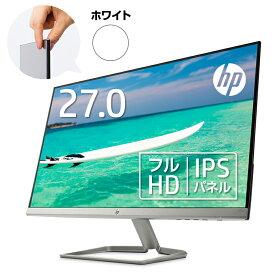 27型 IPSパネル フルHD 非光沢 液晶モニター HP 27fw (型番:3KS64AA-AAAZ) モニター 新品 ディスプレイ 超薄型 省スペース HDMI ケーブル標準同梱 ブルーライト低減機能 ベゼルレス 狭縁 27インチ テレワーク に最適 グッドデザイン カラー:ホワイト