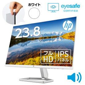 【スピーカー搭載モニター】 23.8型 IPSパネル フルHD 非光沢 液晶モニター HP M24fwa FHD (型番:34Y23AA-AAAA) モニター 新品 ディスプレイ 超薄型 省スペース HDMI ケーブル標準同梱 ブルーライト低減機能 23.8インチ テレワーク に最適 カラー:ホワイト 標準3年保証