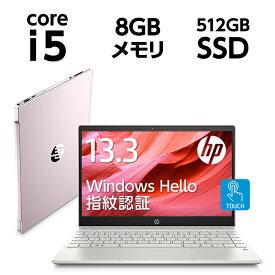 Core i5 8GBメモリ 512GB SSD PCIe規格 指紋認証 WEBカメラ 無線LAN 13.3型 フルHD IPS タッチパネル HP Pavilion 13 (型番:2J348PA-AAOZ) ノートパソコン Office付き 新品 (Home & Business 2019) インテルOptaneメモリー H10 32GB SAKURA