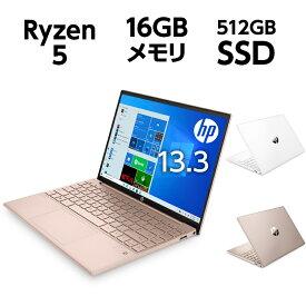 【957g超軽量】 Ryzen5 16GBメモリ 512GB SSD PCIe規格 指紋認証 WEBカメラ 無線LAN Wi-Fi 6 13.3型 フルHD IPS HP Pavilion Aero 13 (型番:483X0PA-AAAA) ノートパソコン Office付き 新品 (WPS Office) 第4世代Ryzen ピンクベージュ