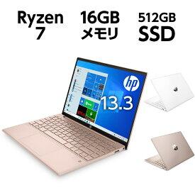 【957g超軽量】 Ryzen7 16GBメモリ 512GB SSD PCIe規格 指紋認証 WEBカメラ 無線LAN Wi-Fi 6 13.3型 フルHD IPS HP Pavilion Aero 13 (型番:483X2PA-AAAA) ノートパソコン Office付き 新品 (WPS Office) 第4世代Ryzen ピンクベージュ