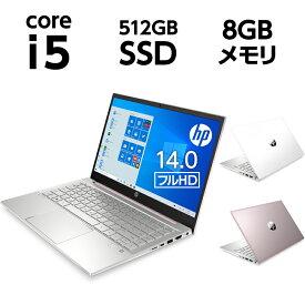 Core i5 8GBメモリ 512GB SSD PCIe規格 指紋認証 WEBカメラ 無線LAN Wi-Fi 6 14型 フルHD IPS タッチパネル HP Pavilion 14 (型番:2D6N8PA-AADP) ノートパソコン Office付き 新品 (WPS Office) 第11世代Core i5 SAKURA