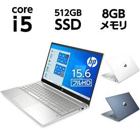 Core i5 8GBメモリ 512GB SSD PCIe規格 指紋認証 WEBカメラ Wi-Fi 6 15.6型 フルHD IPS タッチパネル HP Pavilion 15 (型番:2D6M7PA-AABX) ノートパソコン Office付き 新品 (Home & Business 2019) 第11世代CPU Iris Xe グラフィックス セラミックホワイト