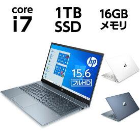 Core i7 16GBメモリ 1TB SSD PCIe規格 指紋認証 WEBカメラ Wi-Fi 6 15.6型 フルHD IPS タッチパネル HP Pavilion 15 (型番:2D6N0PA-AADV) ノートパソコン Office付き 新品 (WPS Office Standard Edition) 第11世代CPU Iris Xe グラフィックス フォグブルー
